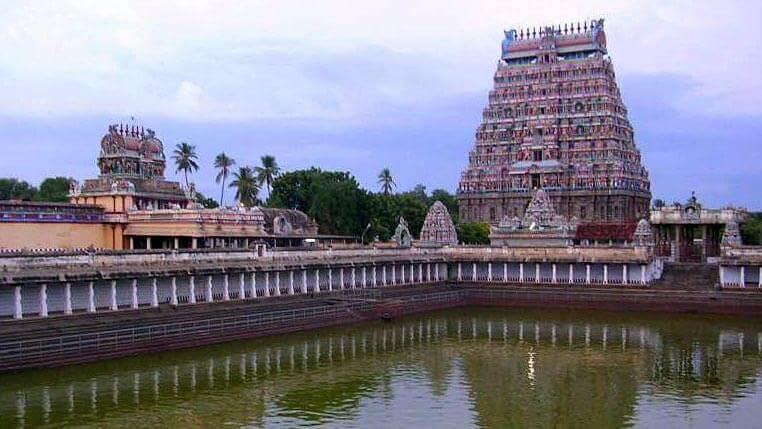 chidambaram-karma-travel