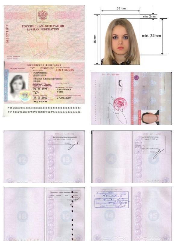 Анкета на визу в Индию